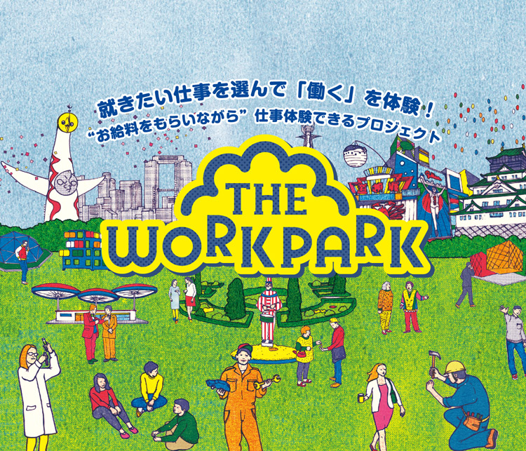 THE WORKPARK
